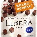 グリコ「LIBERA (リベラ)」の効果をチェック!糖尿病や糖質制限中でも食べられるってほんと?