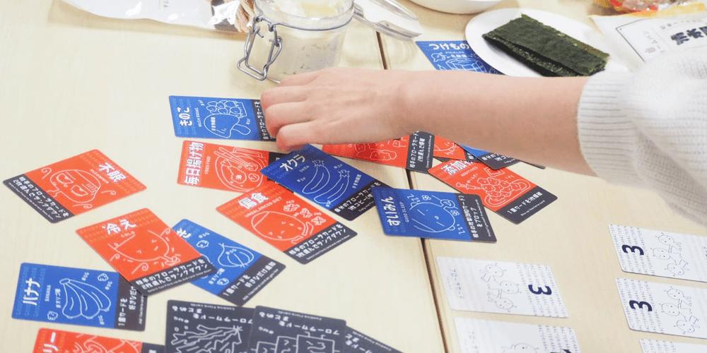 腸活ゲームのカードたち