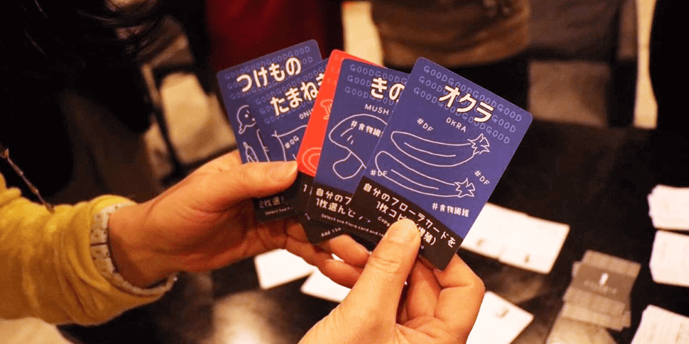 腸活ゲームカード