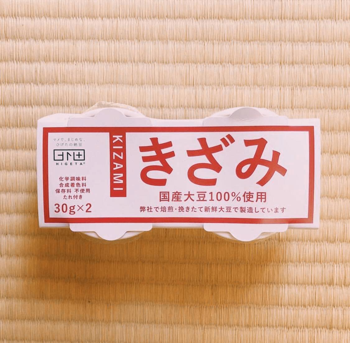 きざみ(ひげた食品)